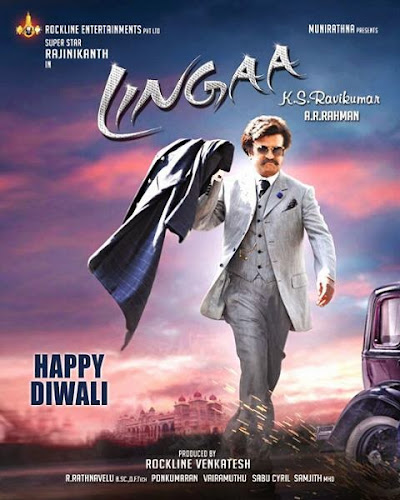 Lingaa (2014) Movie Poster No. 3