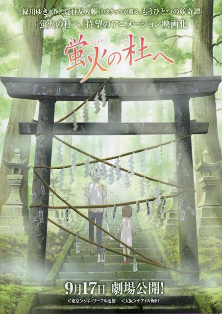 [Shojo] Hotarubi no Mori-e (vers film) Hotarubi-no-mori-e