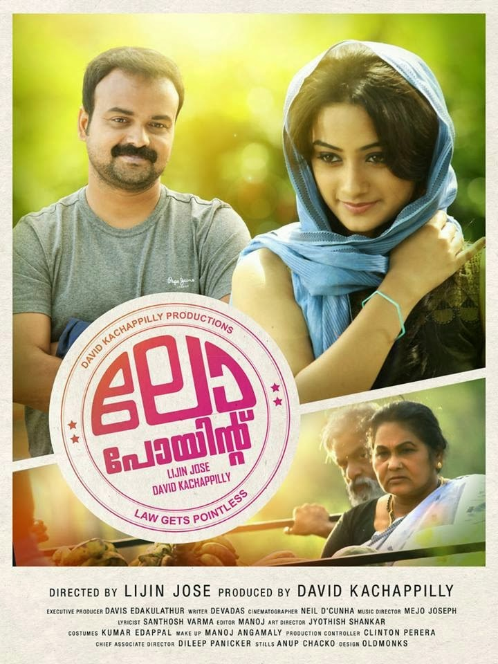 Law point 2014 Malayalam Movie Watch Online
