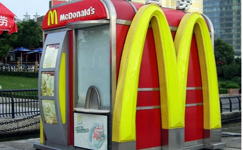 معلومات لا تعرفها عن ماكدونالدز إحدى أكبر سلسلة مطاعم للوجبات السريعة فى العالم
