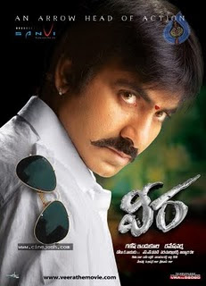 Veera 2011 Telugu Movie Watch Online