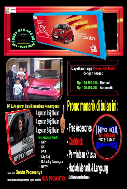 http://www.infokiamobil.com/2013/11/kia-all-new-picanto-promo-akhir-tahun.html