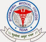 SSMC Vacancy 2014