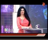 برنامج بالألوان الطبيعية مع نادية حسنى حلقة يوم الإثنين 18-8-2014