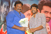 Pandaga Chesko platinum disk photos-thumbnail-14