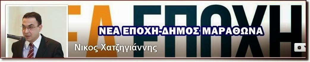 http://giatonvarnava.blogspot.gr/2014/05/blog-post_5145.html