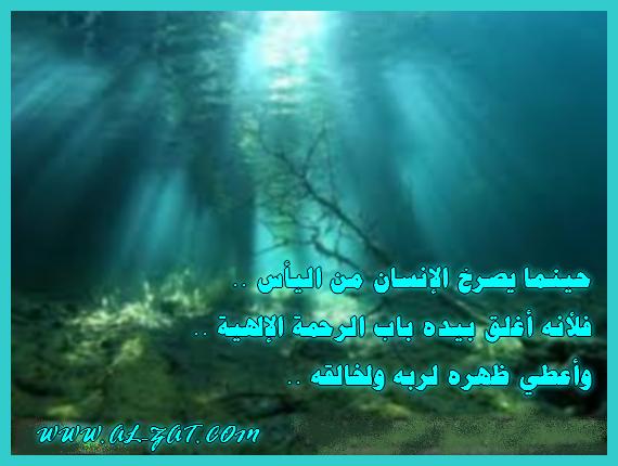 http://www.al-zat.com/2014/10/dr-mustfa-books.html