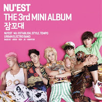 Lirik Lagu: Nu'est - Sleep Talking