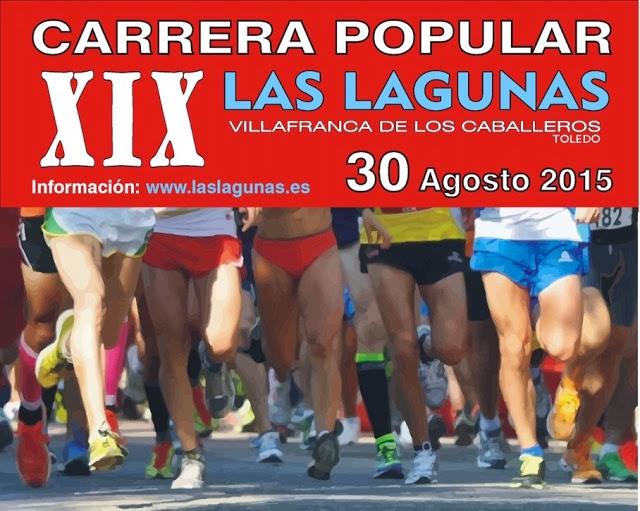 """XIX Carrera Popular """"Las Lagunas"""" de Villafranca de los Caballeros"""