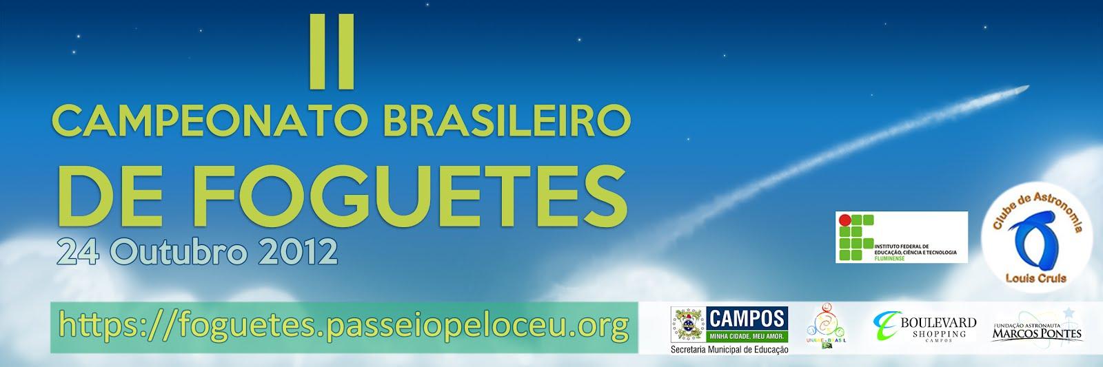 Campeonato Brasileiro de Foguetes