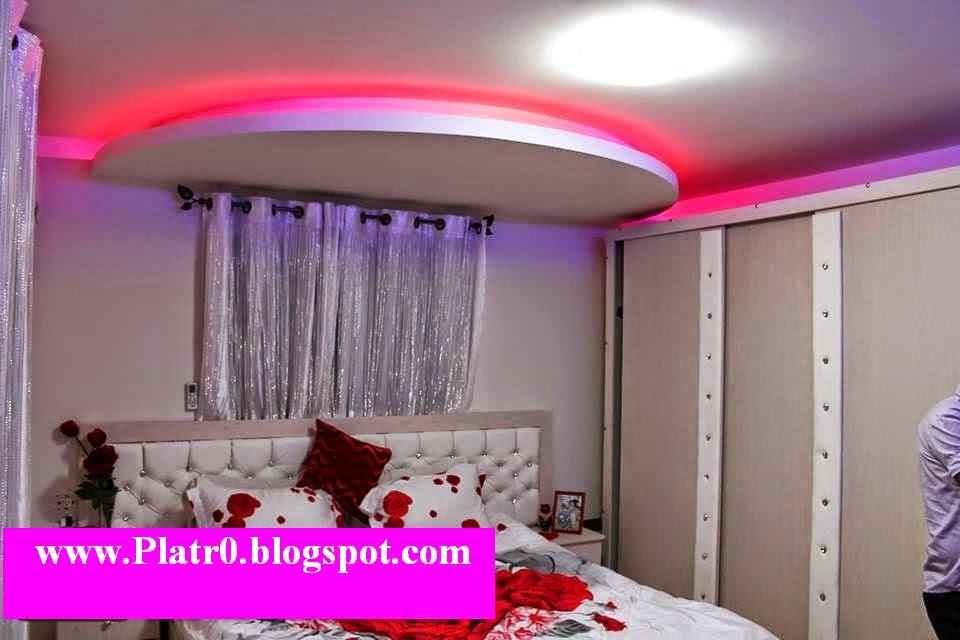 Decoration salon b13 for Faux plafond moderne chambre a coucher
