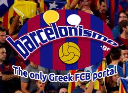 Γράμμα από Βαρκελώνη