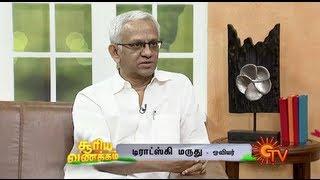 Virundhinar Pakkam – Sun TV Show 13-08-2013