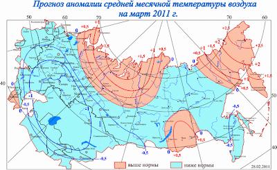 Прогноз погоды на март прогноз погоды