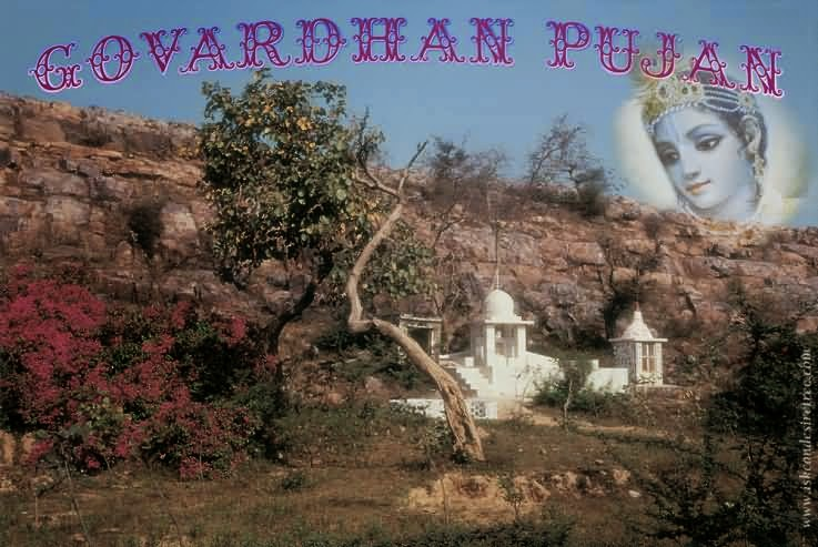 Picture of Govardhan Hill - Happy Govardhan Puja