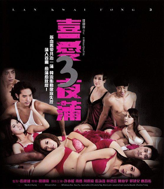 Lan Kwai Fong 3 2014 Bluray 720p Subtitle Indonesia