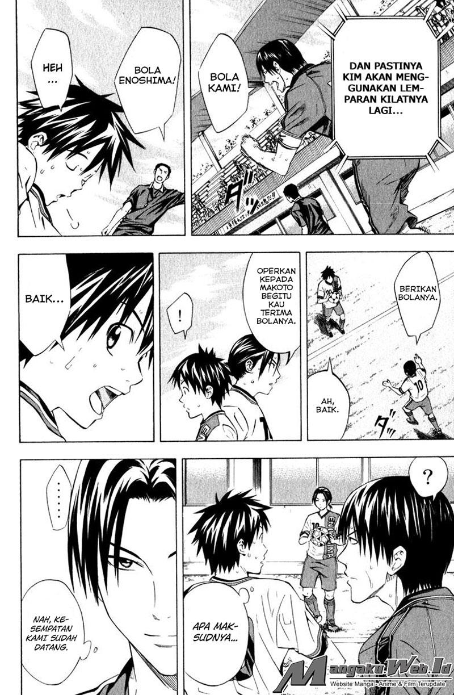 Area no Kishi Chapter 63-10