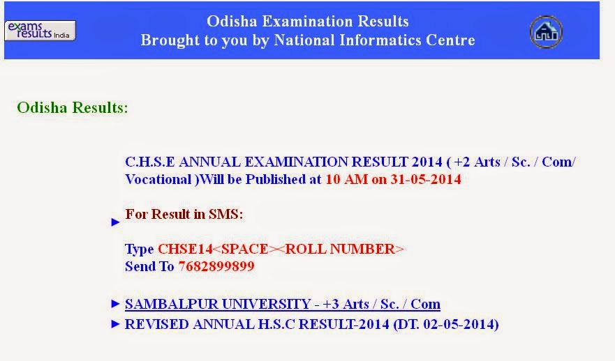 exame result india