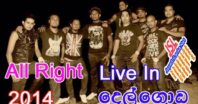 all right live show 2015 mp3