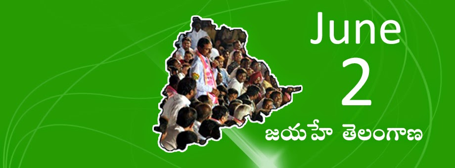 Telangana Independence Day