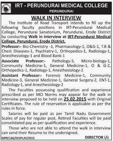 IRT Perundurai Medical College Perundurai Recruitments (www.tngovernmentjobs.in)