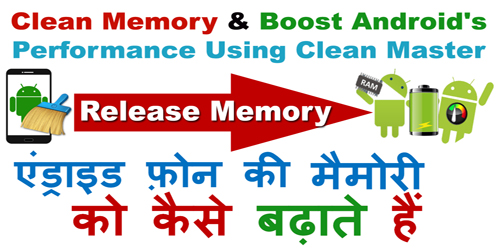 Android Memory Management - Tips