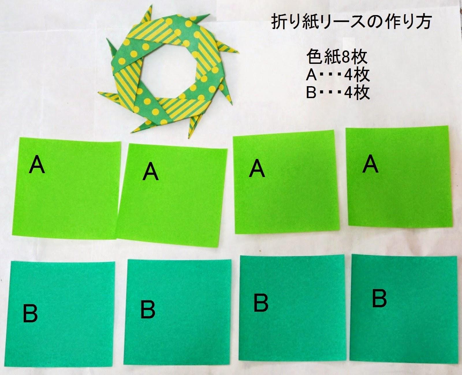 すべての折り紙 三角折り紙 作り方 : Kawaii*折り紙*チュートリアル♪ ...