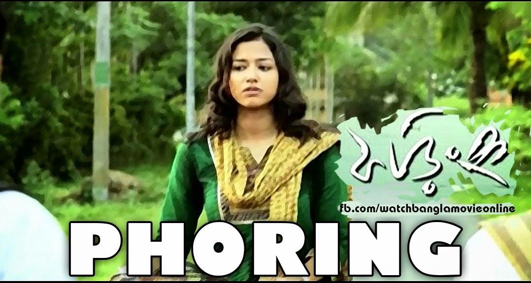 http://bengalifilmhd.blogspot.it/2014/03/poring.html