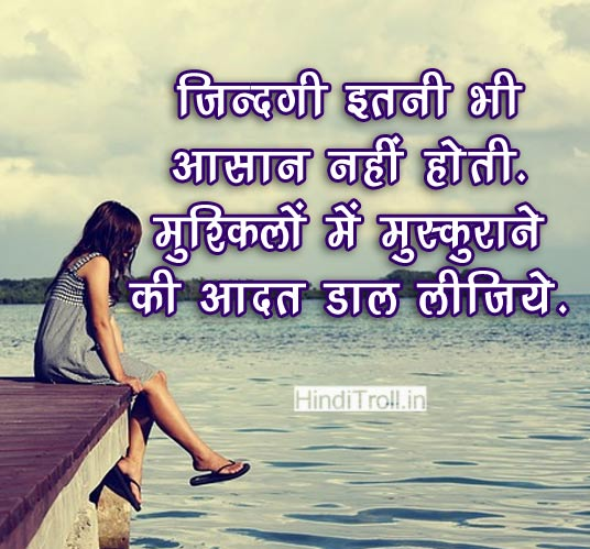motivational hindi whatsapp dp best