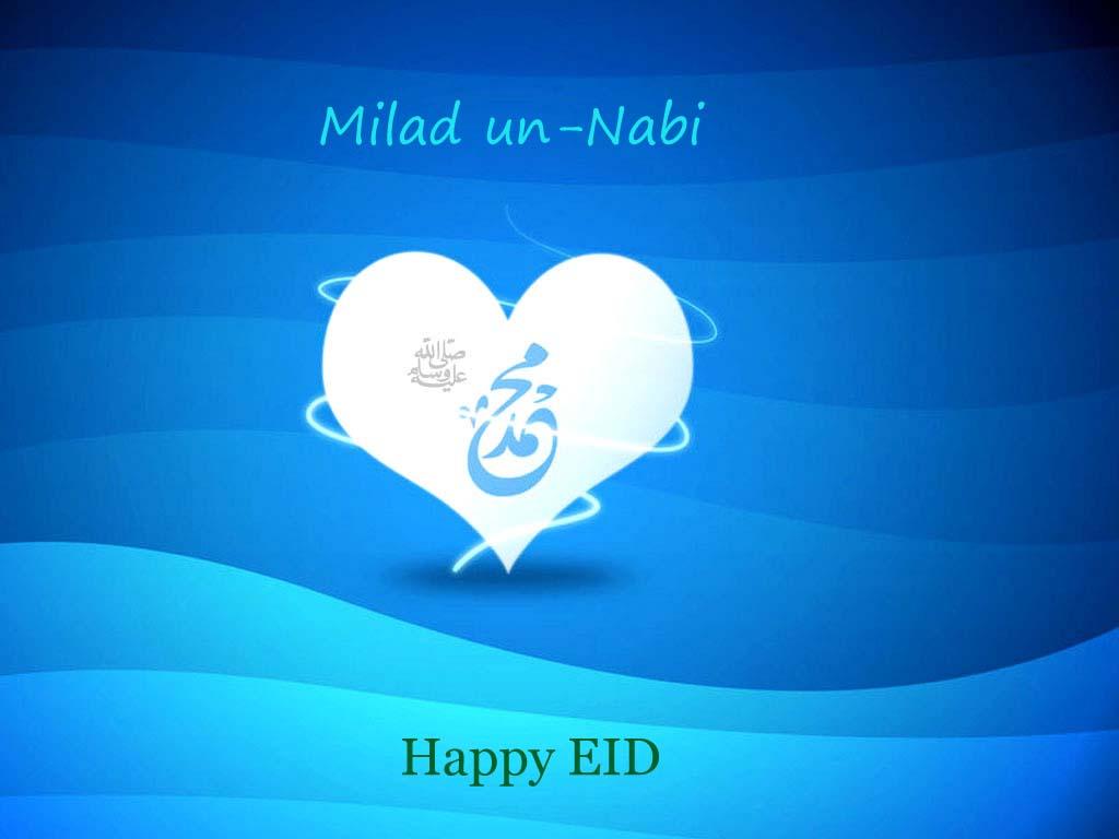 Ede Miladeid Milad Greetings Wisheseid Milad Un Nabi 2013 High