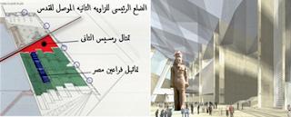 شكل توضيحي يُبيّن موقع تمثال الملك رمسيس الثاني في قلب الفراغ المعماري الهائل بالبهو الرئيسي للمتحف