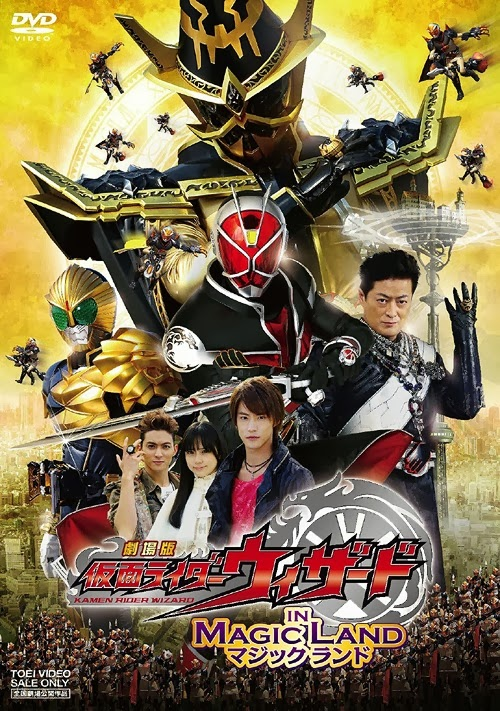 Kamen Rider Wizard Movie :  Wizard in Magic Land Sub