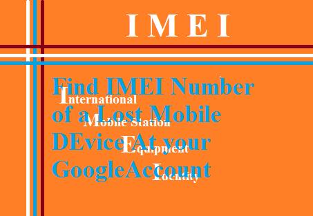 IMEI(International Mobile Station Equipment Identity)