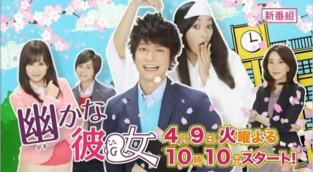 Maeda Atsuko - novidades sobre seu novo dorama. Sem+t%C3%ADtulo