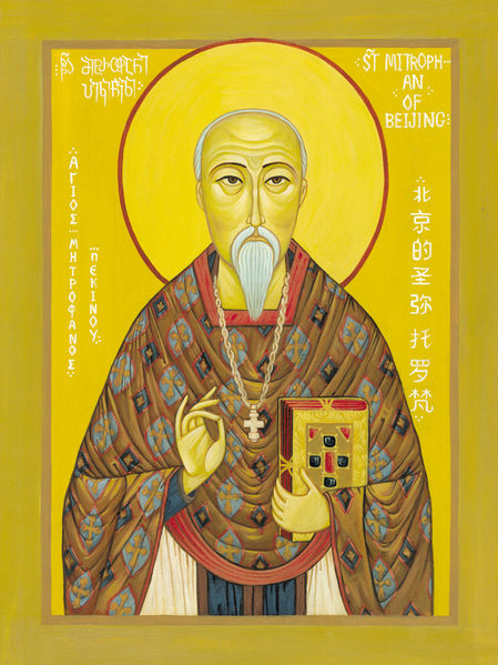 Hieromartyr Fr. Mitrophan Yang, the first Chinese ordained a priest in the Church of China.
