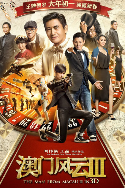 THE MAN FROM MACAU 3