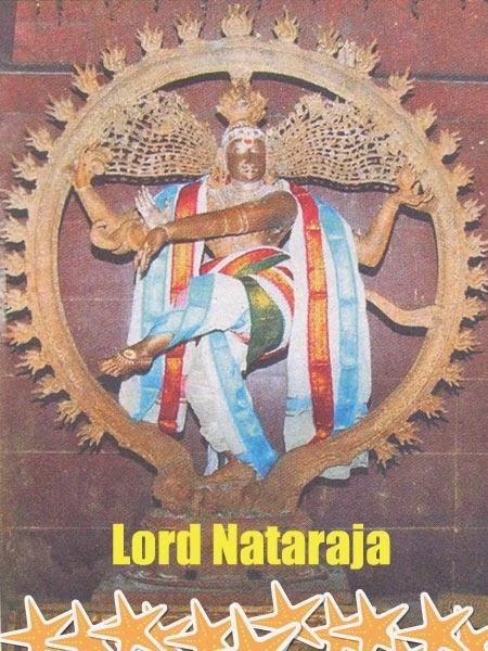 lord nataraja.jpg