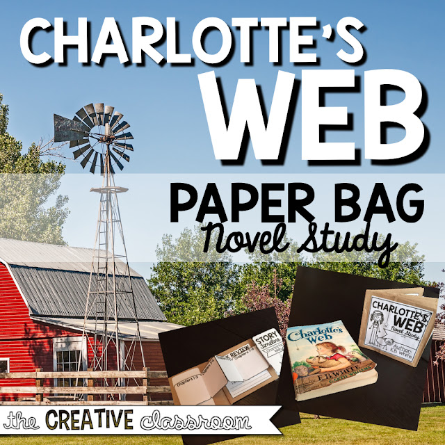 Charlotte's Web Paper Bag Novel Study