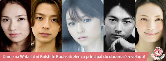 Dame na Watashi Ni Koishite Kudasai: elenco principal do dorama é revelado!