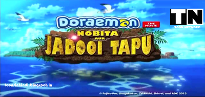 Doraemon The Movie: Nobita Aur Jadooi Tapu In HINDI