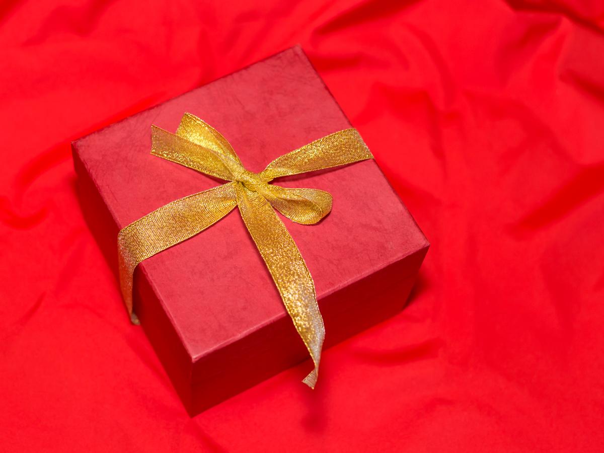 Участие в конкурсе с подарками
