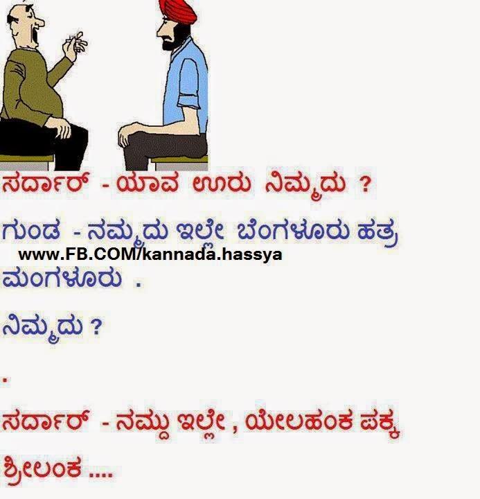 "Search Results for ""Fee Kannada Kavanagalu Com"" – Calendar 2015"