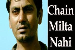 Chain Milta Nahien