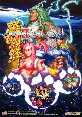Do donPachi 2 arcade game portable flyer