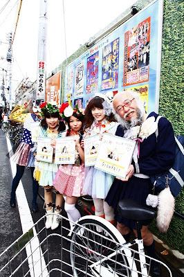 schoolgirl-japanese-man