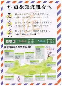 広告2015