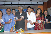Aa Iddaru Movie Audio Release function Photos Gallery-thumbnail-1