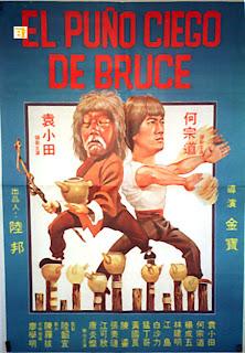 El puño ciego de bruce (1979)