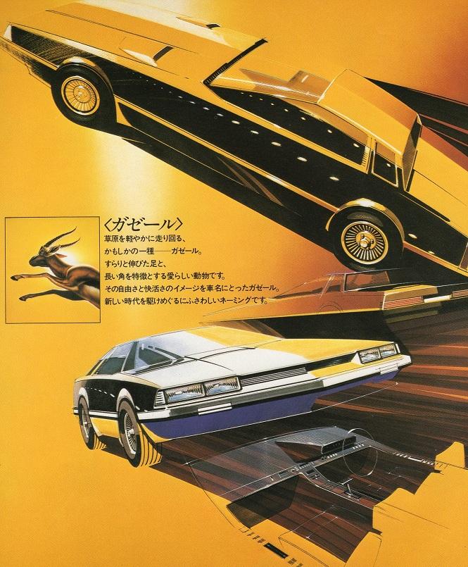 Nissan Silvia, Gazelle, 200SX, S110, JDM, japoński sportowy samochód, zdjęcia, fotki, 日本車, スポーツカー, 日産, シルビア, ガゼール