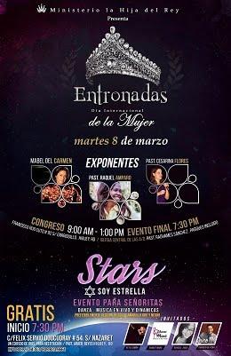 ENTRONADAS